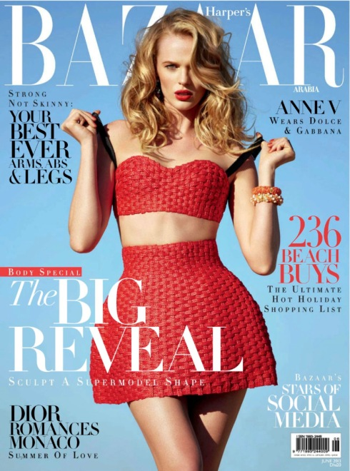 anne-vyalitsyna-by-john-russo-for-harpers-bazaar-arabia-june-2013-9